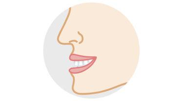 しゃくれ・下の歯が出ている下顎前突とは