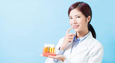インプラント矯正歯科治療とは