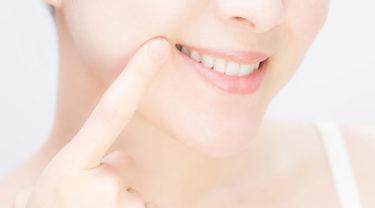目立たない矯正歯科治療