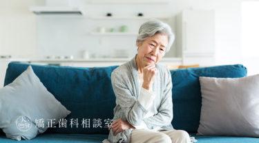 病気や加齢に伴って起こる嚥下障害